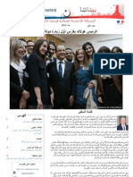 Binatna_version_arabe.pdf