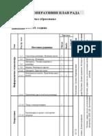 28710776 Operativni Plan Rada 8
