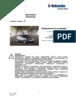Fusion_Fiesta_2002_2006_b_d_R.pdf