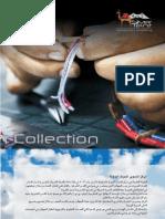 Silver Tent Jewellers catalogue - mar 2013.pdf