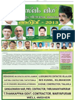 Muslim League Function funded by Hindu contractor's Donation