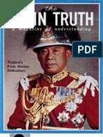 Plain Truth 1973 (Prelim No 06) Jun_w