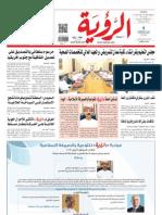 Alroya Newspaper 09-04-2013