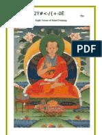 Lojong - Eight Verses of Mind Training