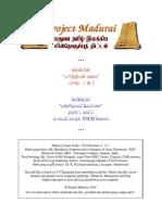 Parthiban Kanavu Part (1 & 2) - Kalki