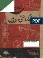 Dunya Kay Gird 80 Din-Jules Verne-Feroz Sons-1959