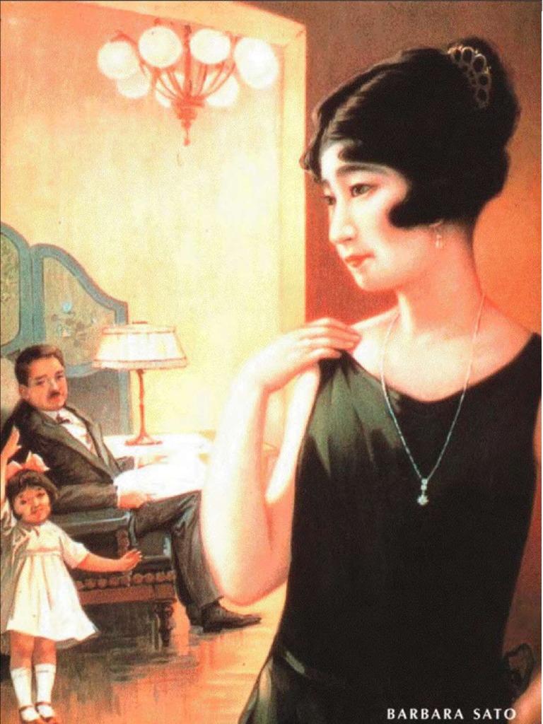Miho kaneko 1 136 images quotes - Sato The New Japanese Woman Modernity Media And Women In Interwar Japan Consumerism Woman