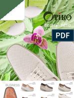 Otiko_Лето