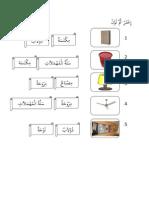 Lembaran Kerja Bahasa Arab Tahun 3