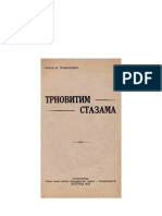 Trnovitim Stazama Ilija Trifunovic Bircanin