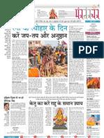 Rajasthan Patrika Jaipur 25-03-2013 12