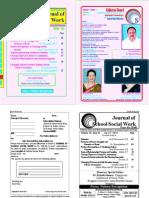 PKV Pattern Recognition