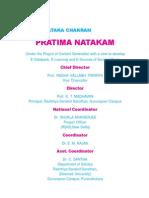 Bhasanatakam Prathima.pdf