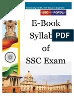 Free E Book Syllabus of SSC Exam