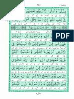 Akram at Tarajim Surah 9 1