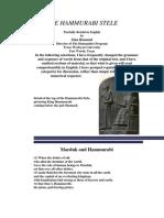 La Estela de Hamurabi