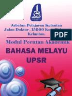UPSR_BM (2)