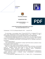 Minimal'Naja Zarabotnaja Plata v Respublike Moldova