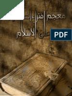 معجم افتراءات الغرب على الإسلام