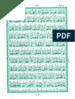 Akram at Tarajim Surah 9 7
