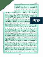 Akram at Tarajim Surah 9 8
