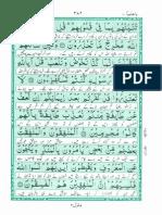 Akram at Tarajim Surah 9 9
