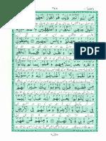Akram at Tarajim Surah 9 10