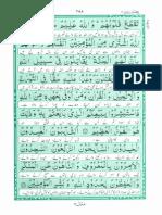 Akram at Tarajim Surah 9 14