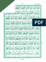 Akram at Tarajim Surah 9 15