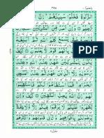 Akram at Tarajim Surah 9 2