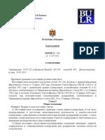 Zakon o Zashhite Konkurencii v Respublike Moldove