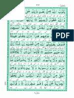 Akram at Tarajim Surah 9 5