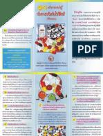 10 question-CL.pdf