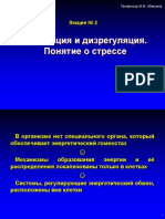 lection02.pdf