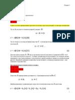 lection_3.pdf