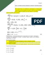 lection_8.pdf