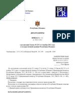 Zakonodatel'Stvo v Pogranichnoj i Tamozhennoj Sfere