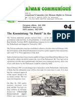 tc04-int.pdf