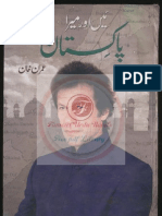 Mein Aur Mera Pakistan by Imran Khan