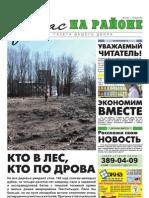 NARAYONE_035.pdf