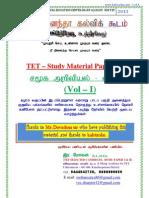 Tet Paper 2 History 7th Kc