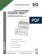 agc3_designer_reference_handbook.pdf
