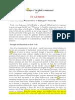 Ali Shariati - The Visage of Prophet Muhammad