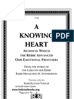 A Knowing Heart