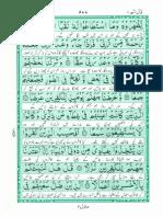 Akram at Tarajim Surah 18 12
