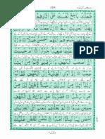 Akram at Tarajim Surah 18 2