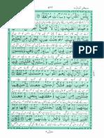 Akram at Tarajim Surah 18 5