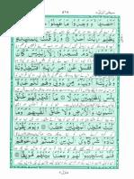 Akram at Tarajim Surah 18 7