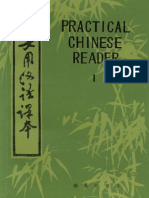 Practical Chinese Reader I