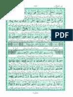 Akram at Tarajim Surah 24 1